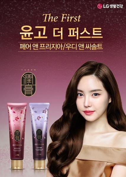 韓國 LG ReEn 英倫香氛漸層版 香水潤膏 洗護二合一 洗髮精 250ml
