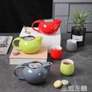 茶壺 陶瓷功夫茶具套裝中日式小茶壺茶杯小套裝家用客廳辦公花茶泡茶壺 生活主義