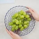 水果籃 水果盤客廳歐式玻璃大號瓜子盤現代創意家用茶幾水果籃果盆零食盤【快速出貨八折鉅惠】