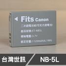 Canon NB-5L 台灣世訊 副廠鋰電池 日製電芯 IXUS 860 IS  IXUS 900 Ti (一年保固)