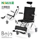 【24期零利率】光星NOVA 鋁製洗澡椅便器椅兩用椅 Baja(空中傾倒型)
