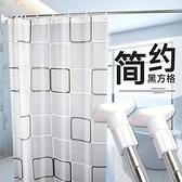 浴室防水布淋浴浴簾套裝免打孔衛生間窗簾洗澡間門簾隔斷簾掛簾子 夏日新品