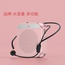 適用huawei/華為小蜜蜂擴音器教師專用無線藍芽小型耳麥克風教學上課講麥克風播放器便攜式喊