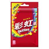 彩虹糖混和水果45g【康是美】