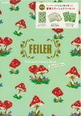 FEILER70週年紀念特刊:附蘑菇圖案文具組