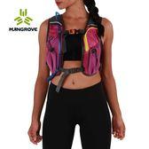 越野跑步水袋背包超輕男女馬拉松長跑雙肩水袋貼身透氣背包 QQ675『樂愛居家館』