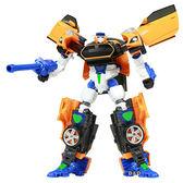 《CARBOT 》衝鋒戰士 - 飛天╭★ JOYBUS玩具百貨
