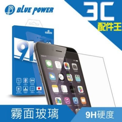 BLUE POWER Apple iPhone 6 /iPhone6 Plus 9H 霧面鋼化玻璃保護貼 非滿版