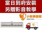 Roland 樂蘭 FP60 88鍵 數位電鋼琴 白色款 附原廠配件、支援藍芽連線【FP-60】
