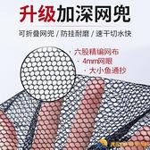 抄網竿套裝組合魚網撈魚網兜折疊伸縮桿子操網釣魚抄網頭漁具【勇敢者戶外】