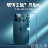 蘋果13新款手機殼透明潮牌品硅膠iphone13 pro max磨砂男女網紅軟硬殼13個性創意高級mini全包 至簡元素