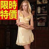 睡衣(套裝)-真絲質原創限量隨性創意女睡裙56h20[時尚巴黎]