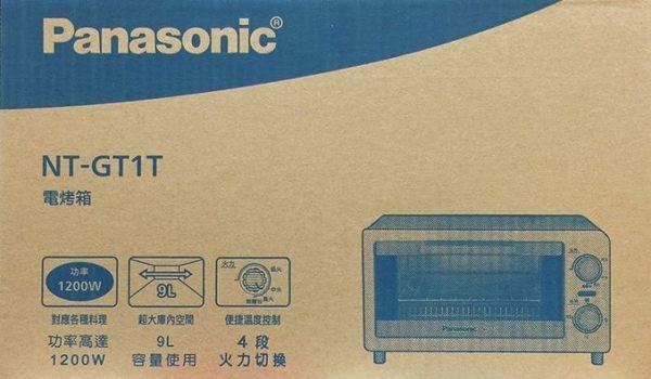 ◎蜜糖泡泡◎Panasonic 國際 9L電烤箱(NT-GT1T)~現貨供應中
