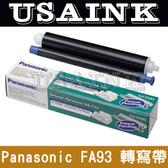 ~Panasonic  KX-FA57E/FA57E/ FA93 傳真機轉寫帶 (一盒二支) 適用 KX-FHD352 / KX-FHD353/KX-FP343TW  / KX-FP711TW