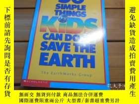 二手書博民逛書店50罕見SIMPLE THINGS KIDS CAN DO TO