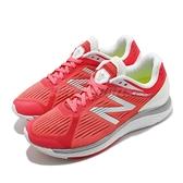 【四折特賣】New Balance 慢跑鞋 Hanzo U Extra Wid 寬楦 紅 銀 女鞋【ACS】 WHANZUP12E