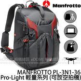 MANFROTTO 曼富圖 Pro Light 3N1-36 PL 旗艦級3合1後背相機包 (24期0利率 免運 正成公司貨) MB PL-3N1-36