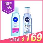 NIVEA 妮維雅 涵養深層保濕卸妝水/淨白透亮深層卸妝水(200ml) 款式可選【小三美日】$199