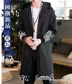 風衣男-秋季中國風中長款風衣男士復古改良漢服薄款道袍漢服連帽大衣外套 YYS 多麗絲