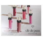 Clé de Peau Beauté 肌膚之鑰 奢華艷光訂製唇晶蜜 1.6ml 體驗卡