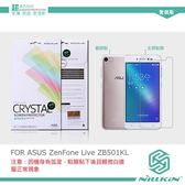 NILLKIN ASUS ZenFone Live ZB501KL 超清防指紋保護貼 含鏡頭貼 套裝版