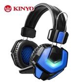 電競耳機麥克風 呼吸燈 耳麥 電腦耳機 高音質耳罩式耳機【AF0030】 K  幻影者