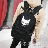 韓版印花雙肩包日韓男士背包休閒初高中學生書包潮流帆布旅行背包「千千女鞋」