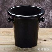 冰桶 塑料吐酒桶紅酒桶香檳桶盲品桶冰桶 ZB1158『美好時光』