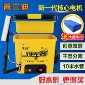 12v車載洗車機220v高壓水泵電動刷車神器水槍搶家用充電式洗車器 igo 全網最低價