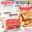泰國 Manora 瑪努拉 特大包蝦片 ...