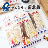 日本 一榮 鱈魚魷魚絲 (袋裝) 21g 單袋 鱈魚花枝絲 鱈魚香絲 魷魚絲 鱈魚絲 下酒 零嘴
