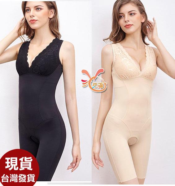 得來福塑身衣,F161塑身衣強效雙強塑形平腹連身下洞正品,售價650元