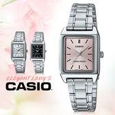 CASIO手錶專賣店 卡西歐  LTP-V007D-4E  女錶 指針錶 不銹鋼錶帶 礦物玻璃