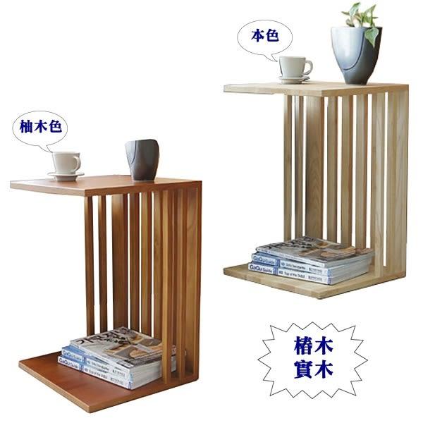 【水晶晶家具/傢俱首選】 JF8291-3直柱本色40*40*60cm小邊几~~雙色可選