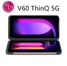 全新未拆LG V60 ThinQ 5G ...