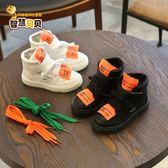 兒童運動鞋2018秋季新款韓版時尚高幫休閒鞋童鞋跑步鞋女童鞋闆鞋