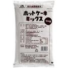日本原裝森永鬆餅粉(業務用) 1kg/包...