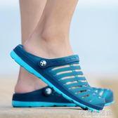 夏天新款休閒男士涼鞋夏季時尚洞洞鞋潮男鞋子英倫包頭沙灘涼拖鞋·享家生活館