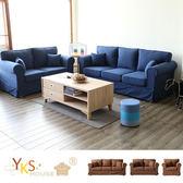 【YKSHOUSE】美式極簡1+2+3人布沙發-獨立筒版(二色可選)藍色