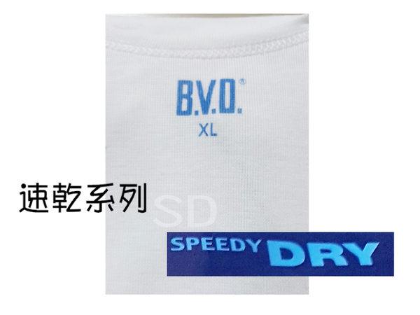 《BVD》昇活達人~B.V.D.速乾系列-男背心內衣 M~LL (台灣製造)