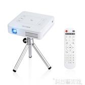 投影儀 微型手機投影儀家用小型3D家庭影院高清4K投影機wifi無線 DF