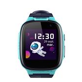 【360】兒童手錶 E2 台灣版 粉藍