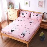 新年85折購 床笠單件床罩席夢思保護套床裙防塵罩床墊套1.8m卡通防滑罩床單