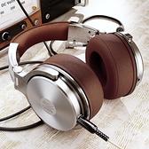 耳罩式耳機 頭戴式發燒HiFi樂器監聽DJ專業有線手機電腦筆電通用全包耳機-享家