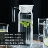 玻璃水壺 涼水壺大容量防爆冰箱飲料