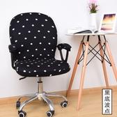電腦椅套辦公椅套轉椅套旋轉升降椅套餐椅套椅子套轉椅套椅罩