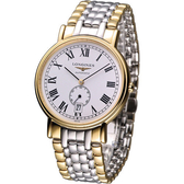 L48052117雙色款 LONGINES Presence獨立式小秒針機械錶