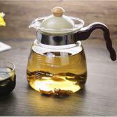 雅風玻璃壺 耐熱玻璃花茶壺 燒水壺 泡茶壺 大容量壺直火系列【限時八折】