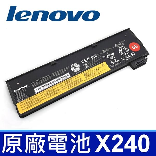 LENOVO IBM X240 原廠電池 X240 X240S X250 X250S X260 X260S X270 X270S T440 T440S T450 T450S T460 T460P T470P