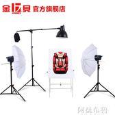 攝影燈 金貝EF60LED攝影燈三燈套裝主播直播視頻燈補光燈影室燈攝影器材  mks阿薩布魯